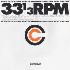 Raise Your Hands Together. Released the 22nd of December in 1993. #Cornelius http://www.roeht.com/raise-hands-together/ #vinyl #vinylrecords #12inches #33rpm