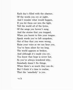 the words you cry at night - erin hanson