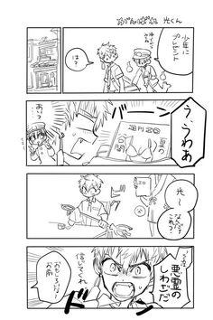 Do your best, Kou-kun Saitama One Punch Man, Mini Comic, Memes, Anime Manga, Manhwa, Sketches, Shit Happens, Twitter, Toilet Art
