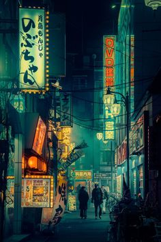 Award-winning Art Director & Photographer Liam Wong: capturing the beauty of night through photography with his signature neon noir cyberpunk aesthetic. Cyberpunk City, Arte Cyberpunk, Cyberpunk Aesthetic, Urban Photography, Night Photography, Street Photography, Landscape Photography, Photography Basics, Scenic Photography