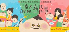 Branding Design, Logo Design, Graphic Design, Japan Design, Web Design, Chinese New Year Design, New Year Illustration, Poster Design Layout, Leaflet Design
