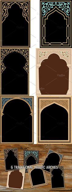 New Arabic Art Design Arches Ideas Arabic Pattern, Pattern Art, Childrens Wall Murals, Cornice Design, Vintage Illustration Art, Room Partition Designs, Islamic Patterns, Islamic Quotes Wallpaper, Traditional Doors