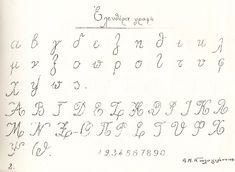 καλλιγραφία κανόνες γραφής γράμματα πένα άγγελος καλογιάννης