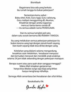 Husband Quotes From Wife, Wife Quotes, Family Quotes, Reminder Quotes, Self Reminder, Islamic Messages, Islamic Quotes, Ramadhan Quotes, Asma Allah