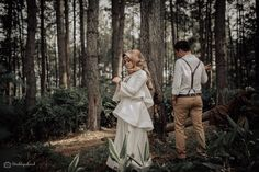 Danny & Lita photo collection by Siddiq Achmad Photography