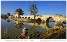 https://flic.kr/p/nLsz9w | Seventeen Span Bridge | An ancient and historic place with a tranquil environment. A good place for an ancient traditional chinese scenic shot.