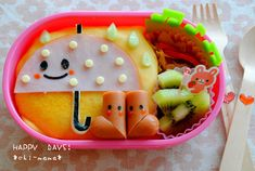 Omelette Bento: boots and umbrella.
