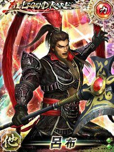 Lu Bu,orochi musou, dynasty warriors, shin sangoku musou