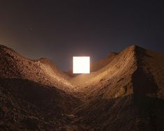 Montreal-based photographer Benoit Paillé's Alternative Landscapes project features photos of various outdoor locations lit with a glowing square.