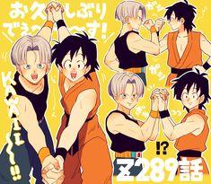 Cool Cartoons, Disney Cartoons, Dragon Ball Z, Goten E Trunks, Z Wallpaper, Cartoon Crossovers, Fanart, Anime Love, Cartoon Art