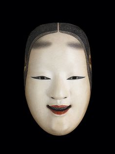 Japanese Noh Mask, Basara, Osaka Japan, Masks, Carving, Culture, Ideas, Style, Japanese Mask