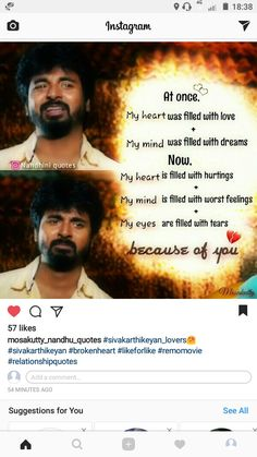 Sivakarthikeyan Wallpapers, O Movie, Love Failure Quotes, Brother Sister Quotes, Bad Feeling, Actor Photo, Instagram Story Ideas, Best Actor, Art Girl