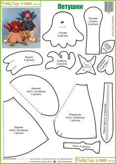 Another Chicken pattern Felt Crafts, Fabric Crafts, Sewing Crafts, Diy And Crafts, Sewing Projects, Animal Sewing Patterns, Stuffed Animal Patterns, Doll Patterns, Chicken Pattern