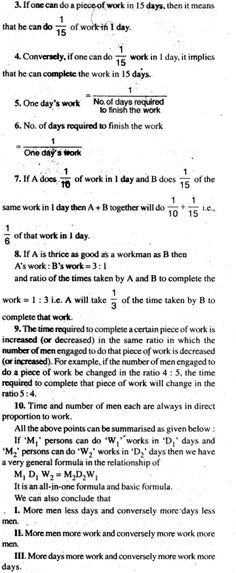 Quantitative Aptitude Time and Work Study Material. #Aptitude #QuantitativeAptitude #AptitudeAndReasoning #AptitudeTutorial #QuantitativeAptitudeTimeAndWork