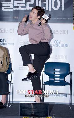 Exo Chen, Baekhyun Chanyeol, Park Chanyeol, Exo Official, Exo Do, Kim Min Seok, Kim Junmyeon, Do Kyung Soo, Kpop