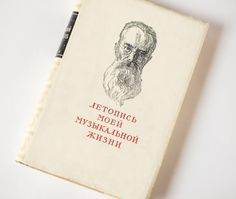 Mid century musical life book memoirs by Russian by SovietEra, $21.00