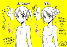 Embedded image permalink Drawing Reference Poses, Body Reference, Anatomy Reference, Design Reference, Art Reference, Body Drawing, Anatomy Drawing, Manga Drawing, Drawing Lessons