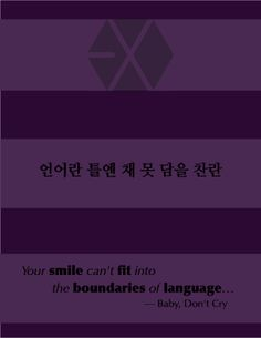 Exo poster cr: poster to me, lyrics to EXO