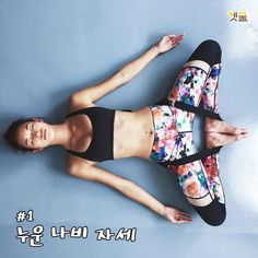 Easy Yoga Workout - makes use of belts and supporting materials a lot. very nice for beginners! Get your sexiest body ever without,crunches,cardio,or ever setting foot in a gym Yoga Restaurativa, Yoga Stretching, Hatha Yoga, Restorative Yoga, Yin Yoga, Yoga Flow, Yoga Meditation, Yoga Beginners, Beginner Yoga