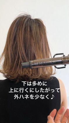 Pin on ヘア Hair Beauty, Hair Styles, Makeup, Image, Hair Ideas, Fashion, Hair, Hair Plait Styles, Make Up