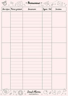 Printable Planner, Printables, Eid Crafts, What To Draw, My Diary, Life Organization, Self Development, Bullet Journal, Scrapbook