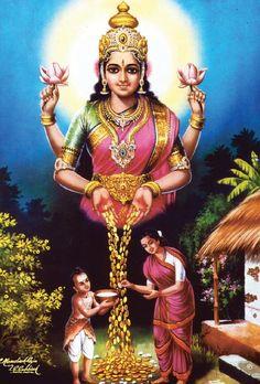 Spiritual song to be sung on Varalakshmi Vratam - Sakthi Vikatan | பொன்மழை பொழிக! | சக்தி விகடன் - 2016-08-16