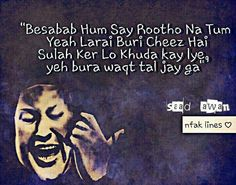 Yes my dear Nfak Quotes, People Quotes, Lyric Quotes, Hindi Quotes, Quotations, Lyrics, Qoutes, Nfak Lines, Nusrat Fateh Ali Khan