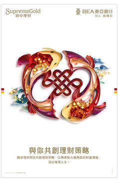 BEA Hong Kong Bank Supreme Gold campaign | artyulia