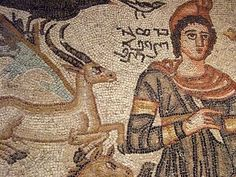 Roman mosaic of Orpheus Taming the Animals 204 CE.