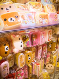 Rilakkuma things