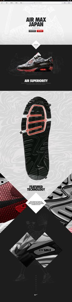 Nike Air Max by Fangchi Gato, via Behance