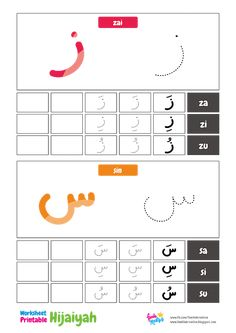 Alphabet Crafts, Alphabet Worksheets, Kindergarten Worksheets, Write Arabic, Learn Arabic Online, Arabic Alphabet For Kids, Arabic Lessons, Learning Methods, Arabic Language