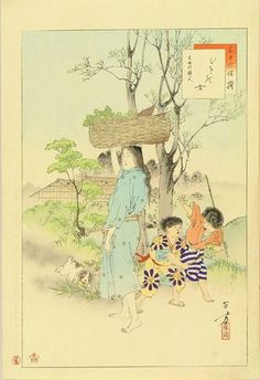 Mizuno Toshikata: A beauty carrying basket of vegetable, titled - Hara Shobō