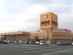 MEGA Don Qujote HamamatsuKabi Store