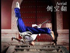 Misaki does Wushu fighting style.  WUSHU TUTORIAL: Aerial