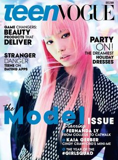 Fernanda Ly Pose on Teen Vogue Magazine December-January 2015-2016 cover shoot