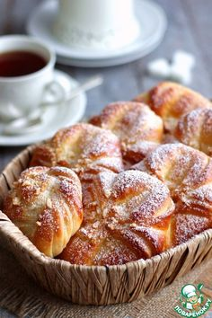 Homemade buns with nuts - a culinary delight . Homemade Buns, Homemade Dinner Rolls, Homemade Muffins, Russian Dishes, Russian Recipes, Winter Food, Winter Meals, Unique Recipes, Different Recipes