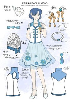 Mizuno Ami(Sailor Mercury)~Bishoujo Senshi Sailor Moon by Kaya Chen Sailor Moons, Sailor Venus, Sailor Moon Drops, Sailor Moon Fan Art, Sailor Moon Kristall, Animes On, Sailor Dress, Old Anime, Moon Design