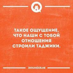 Интеллигентный юмор | Prikolisti.com