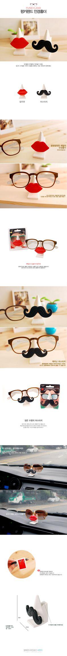 Glasses holder – connect design