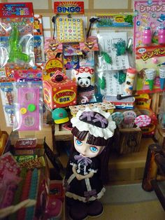 Miniature - Kiddy Store - Toys | Flickr - Photo Sharing!