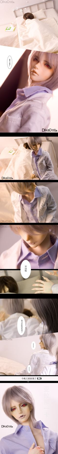 Bai Xuan (Human Vers.), 73cm Dika Doll - BJD Dolls, Accessories - Alice's Collections