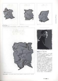 母語海報設計-陳俊良