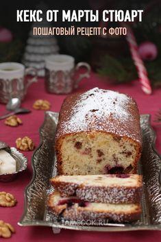 Bakery Cakes, Tiramisu, French Toast, Sandwiches, Deserts, Cooking Recipes, Cupcakes, Breakfast, Ethnic Recipes