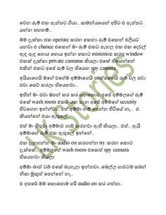 ස්පයි කැමරා - 1 - Sinhala wal katha වල් කතා Word Search, Words, Horse