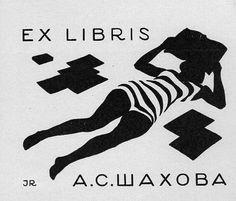 ≡ Bookplate Estate ≡ vintage ex libris labels︱artful book plates - Ivan Rerberg by Fray Bentos, via Flickr
