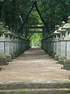 Fukekōtatsudai Shrine, Mie, Japan