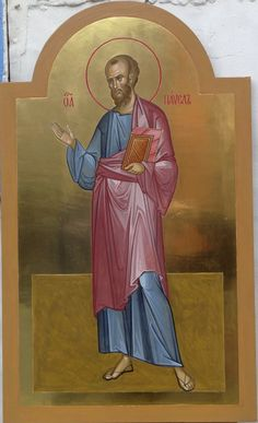 VK is the largest European social network with more than 100 million active users. Our goal is to keep old friends, ex-classmates, neighbors and colleagues in touch. St Peter And Paul, Byzantine Art, Orthodox Icons, Religious Art, Saints, Photo Wall, Christian, Oil Paintings, 23 August