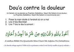 Sur la Voie Des Pieux Prédécesseurs Islam Allah, Hadith Islam, Duaa Islam, Islam Muslim, Alhamdulillah, Quran Quotes, Faith Quotes, Sad Quotes, Islamic Quotes