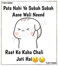 Funny Quotes In Urdu, Best Friend Quotes Funny, Funny Baby Quotes, Good Life Quotes, Jokes Quotes, Really Funny Quotes, Funny Poems, Latest Funny Jokes, Funny Jokes For Kids